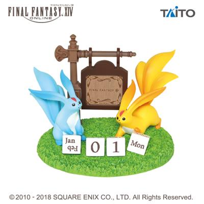 【FF14】カーバンクルの万年カレンダー【クレーンゲーム】
