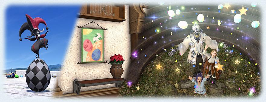 【FF14】エッグハント2018【シーズナルイベント】