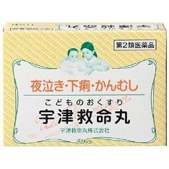 gionsakura_uzukyumeigan119.jpg
