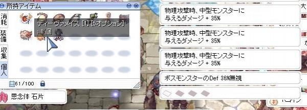 screenSigrun1278.jpg