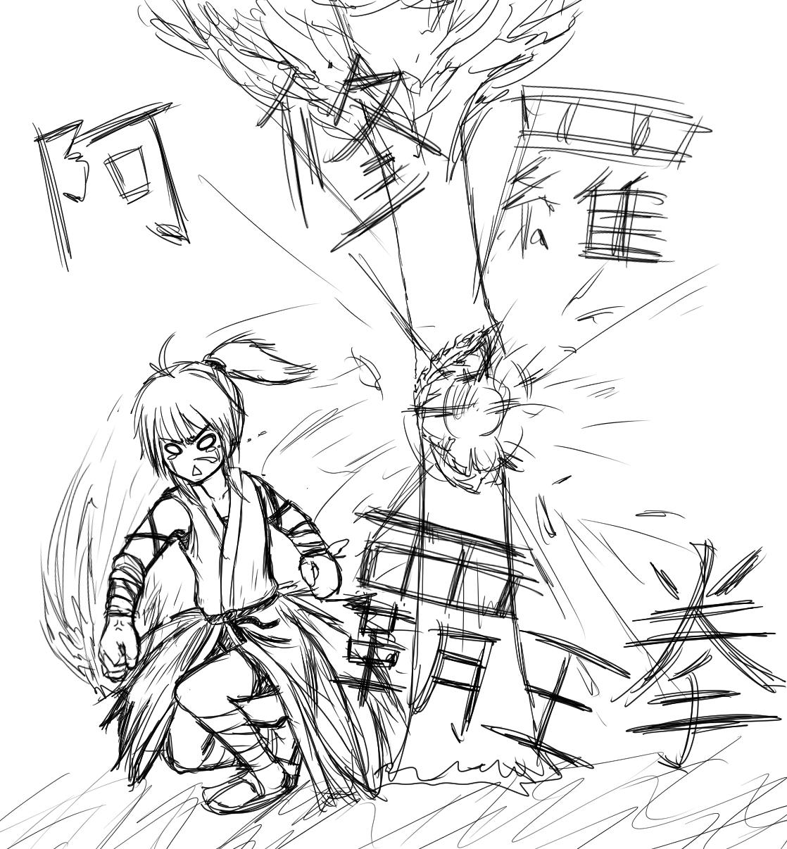 sugiasyura3.jpg
