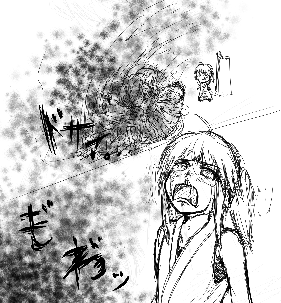 sugiasyura4a.jpg