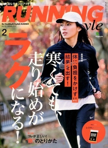 RUNNING style ( 2018.2 ) .jpg