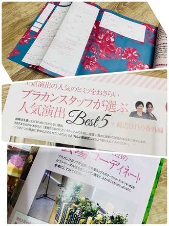 熊本 結婚情報