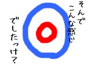 1802252.jpg