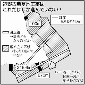 2018012601_04_1.jpg