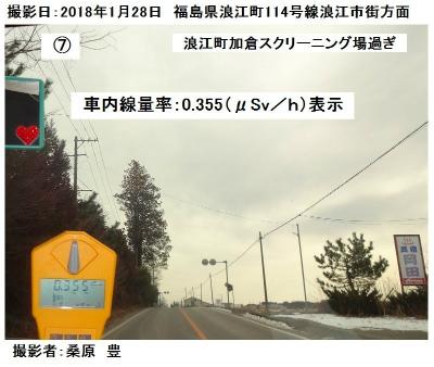 DUoi_J7UMAELCSx2018年1月28日
