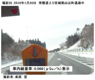 DUorohkU8AEM_Uk私が福島県内特に相双地区に宿泊しない