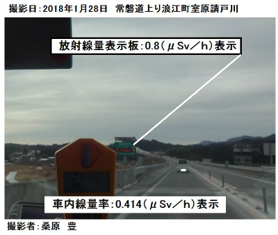 DUorqGDV4AAWA7L私が福島県内特に相双地区に宿泊しない