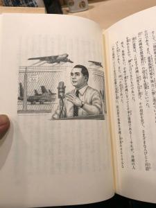 DU1w1I2U8AE6vuB池田大作 「新人間革命」