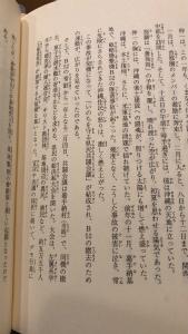 DU1w1JOVoAA3dnG池田大作 「新人間革命」