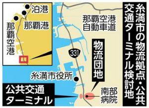 f468c58b2600297a6fc50022e39b16a3糸満市真栄里に物流団地検討