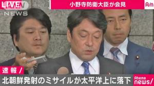 DIXcf6OVAAIYhQI小野寺防衛大臣の会見を見て