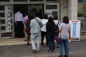 DXnL9pXWsAEkP24石垣市長選挙での期日前投票は2日目を