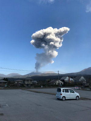 DX5ApZuVMAAWwgk続いて爆発。