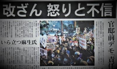 DYIWtn4VMAAo900今日の官邸前抗議