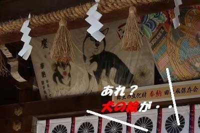 砥鹿神社-1