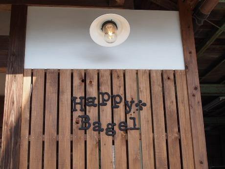 happyb.jpg