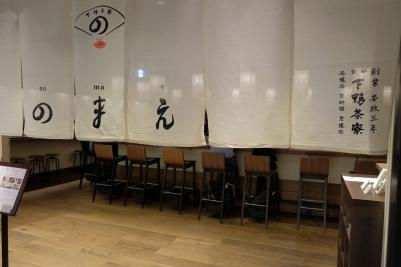 日本酒バルのまえ