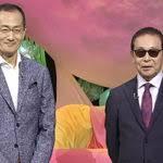 人体 骨 若返り NHK 豊川 御津 花屋 花夢