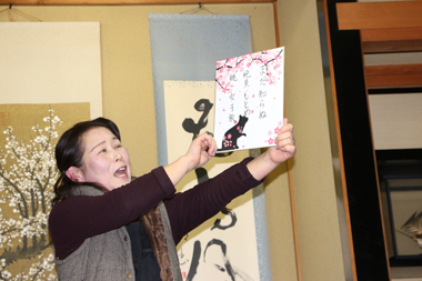 新年会 かに料理 三松館 豊川 御津 花屋 花夢