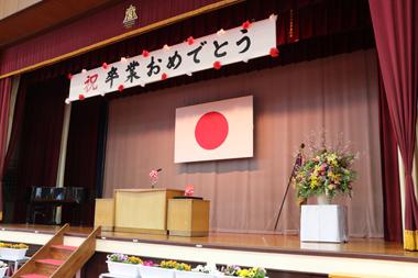 卒業式 小学校 豊川 御津 花屋 花夢