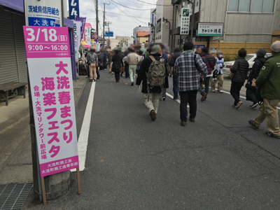 2018_03_18_z_02.jpg