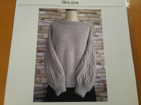 gilda1-2_convert_20180304120204.jpg