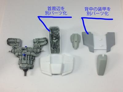 近藤版z 量産型Zeta
