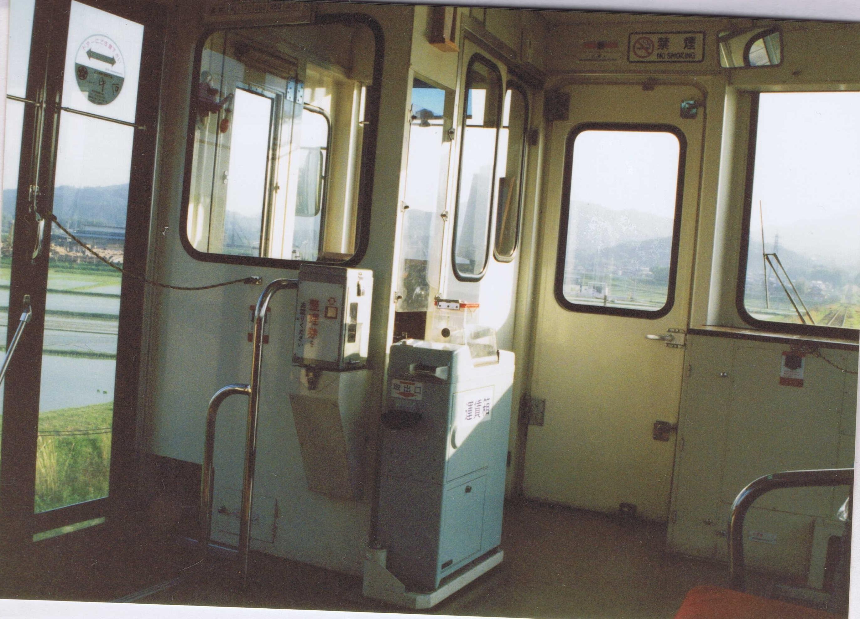 紫香楽宮跡-貴生川 運転席