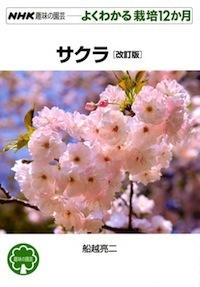 G-sakura_201801202242529fa.jpg