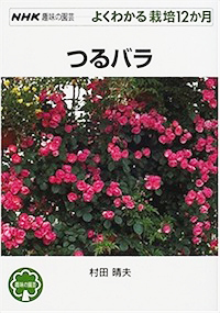 G-turubara_201803160726044bd.jpg
