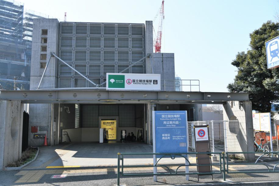 都営地下鉄大江戸線 国立競技場駅
