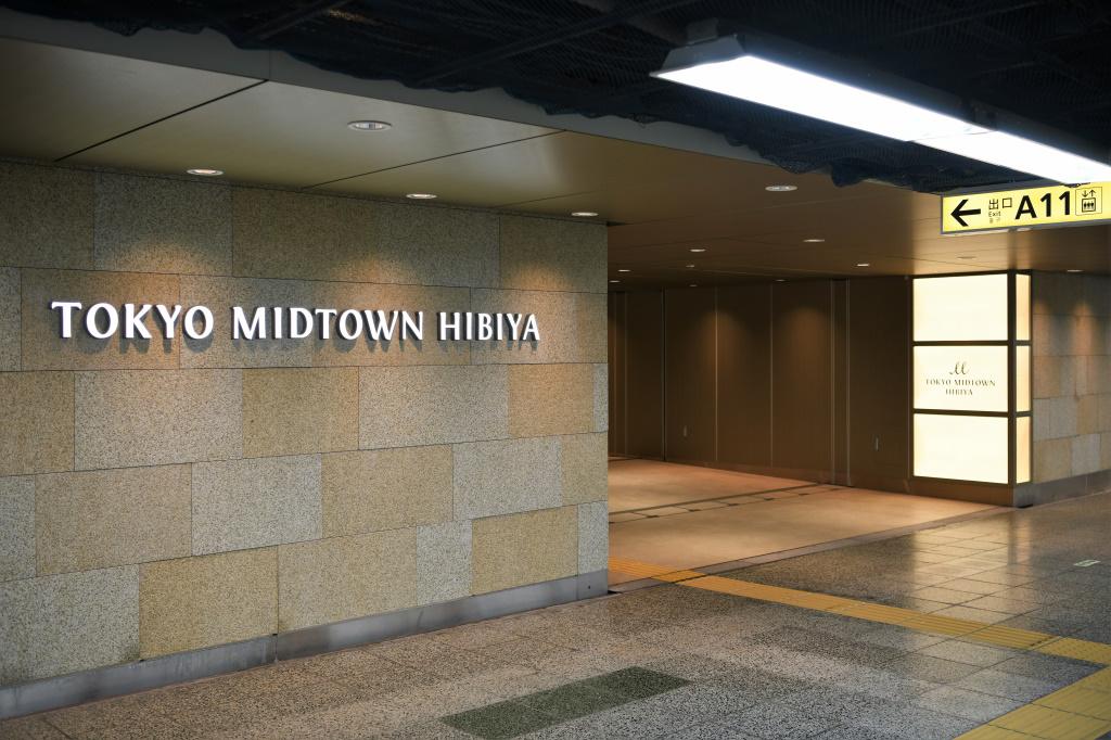 東京メトロ千代田線側出入り口 1
