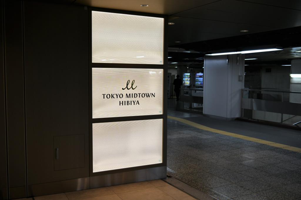 東京メトロ千代田線側出入り口 2