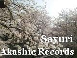 アカシックレコード リーダーさゆり 桜昼18