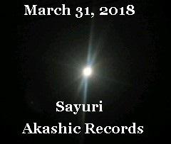 2018年3月ブルームーン2 アカシックレコード リーダーさゆり