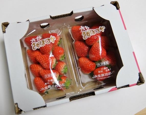 コストコ ◆ いちご平箱 698円也 さがほのか ◆ イチゴ 苺
