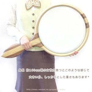 巨大手鏡_大きな手鏡_ビックサイズハンドミラー_映画「今夜、ロマンス劇場で」に登場!_003