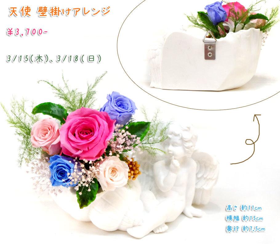 p_flower_201803.jpg