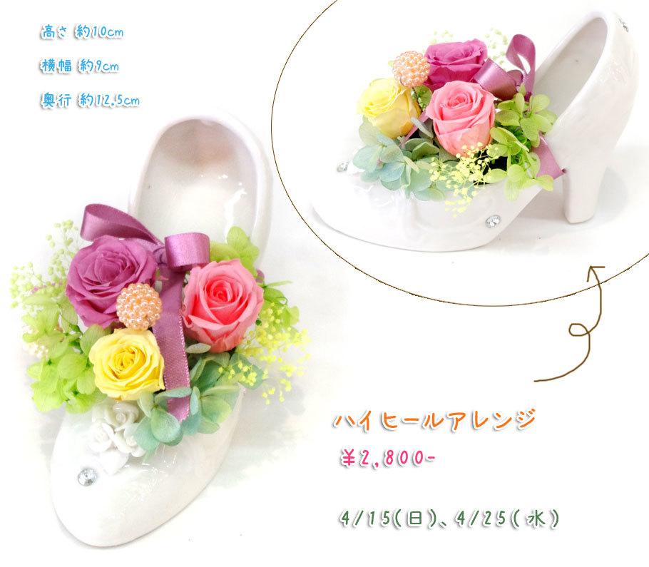 p_flower_201804.jpg