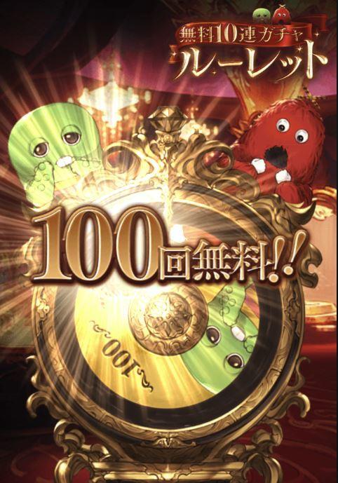 100-1.jpg