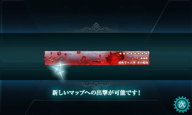 kancolle_20180218-6.png