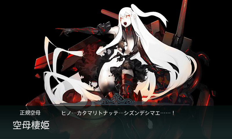 kancolle_20180224-3.png