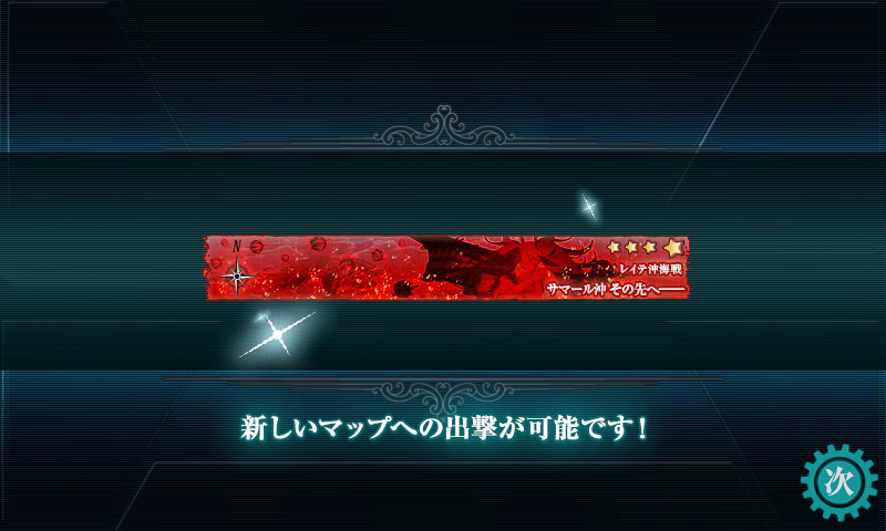 kancolle_20180224-6.png