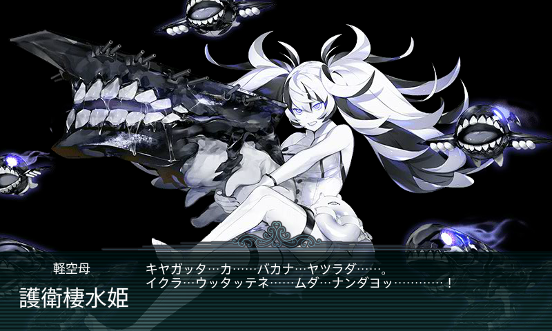 kancolle_20180225-3.png