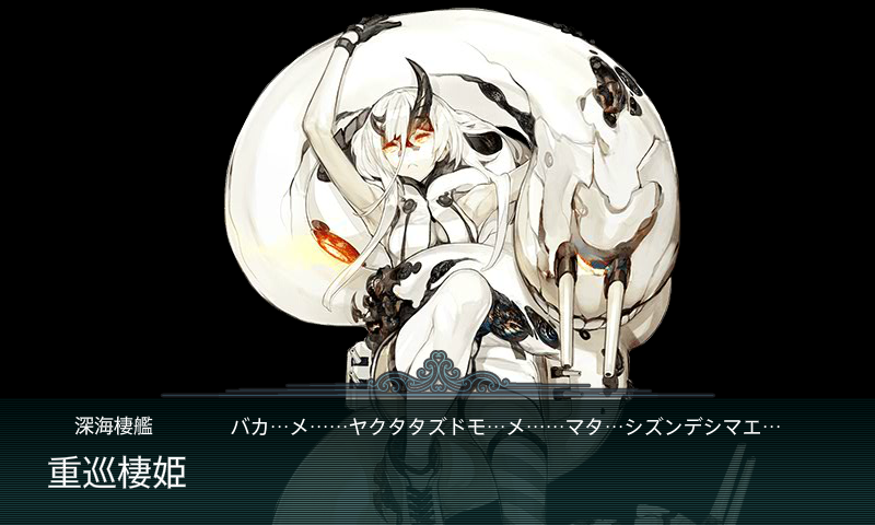 kancolle_20180303-4.png