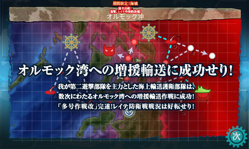 kancolle_20180303-6.png