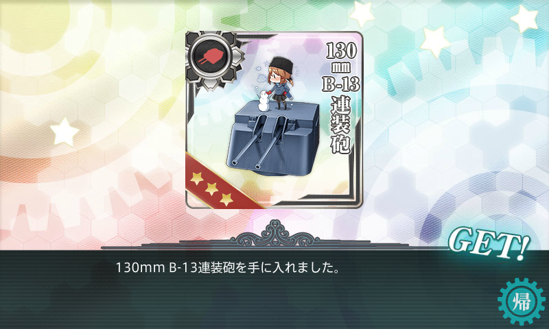kancolle_20180303-7.png