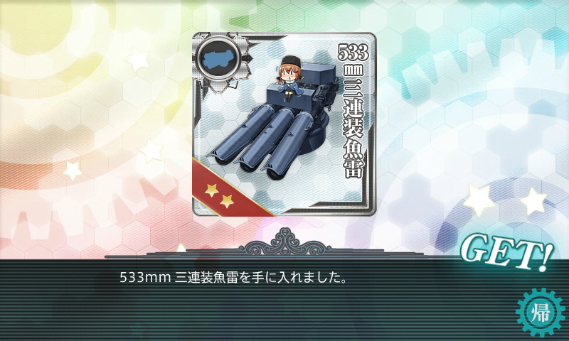 kancolle_20180303-8.png